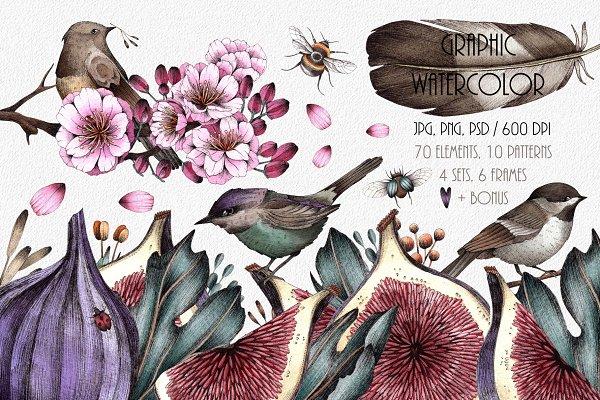 Download Graphic watercolor set