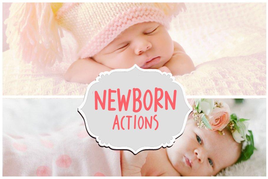 Download Newborn Photoshop Actions
