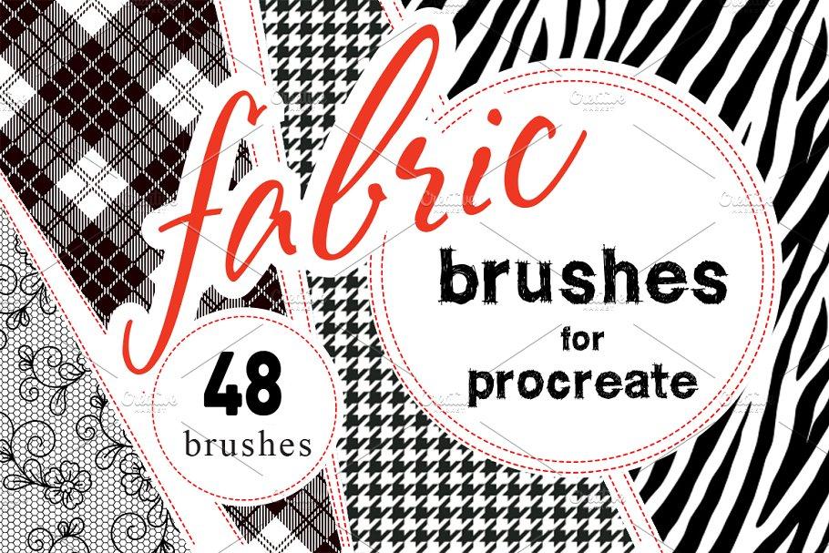 Download Fabrics Procreate Brush Set