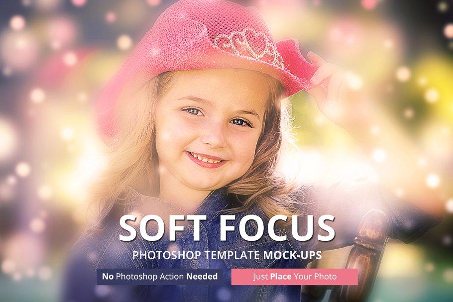 Download Soft Focus Photoshop Mockups