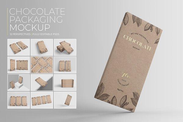 Download Chocolate Packaging Mockup