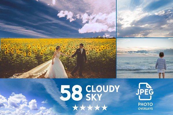 Download 58 Sky Photoshop overlays