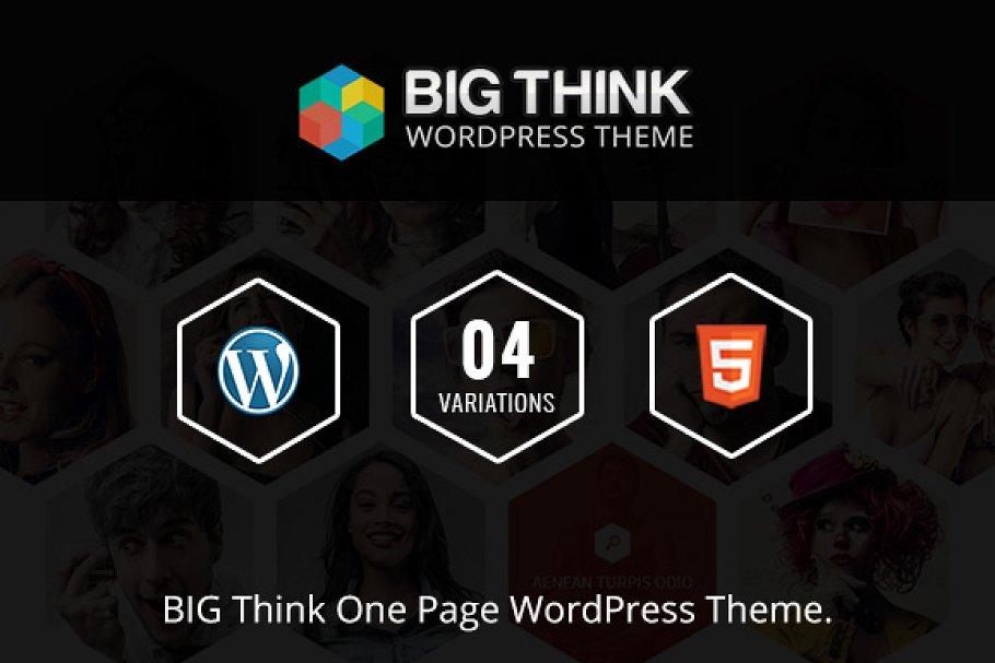 Download BIG THINK Multipurpose WP Theme