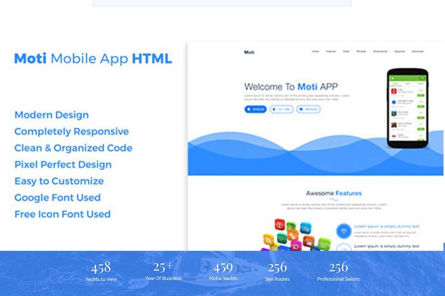 Download Moti - App Landing Page Template