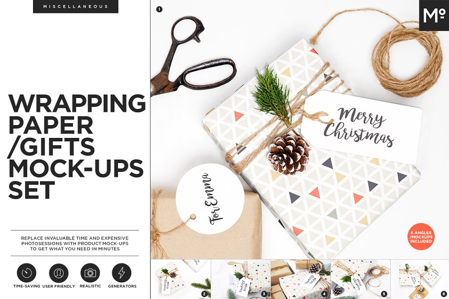 Download Wrapping Paper/ Gifts Mock-ups Set