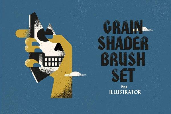 Download Grain Shader Brushes For Illustrator