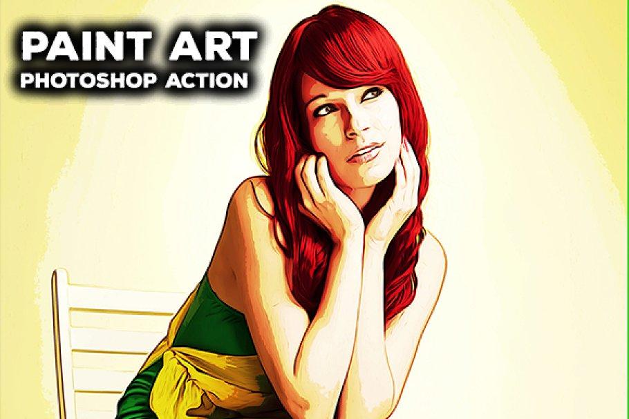 Download Paint Art - Photoshop Action