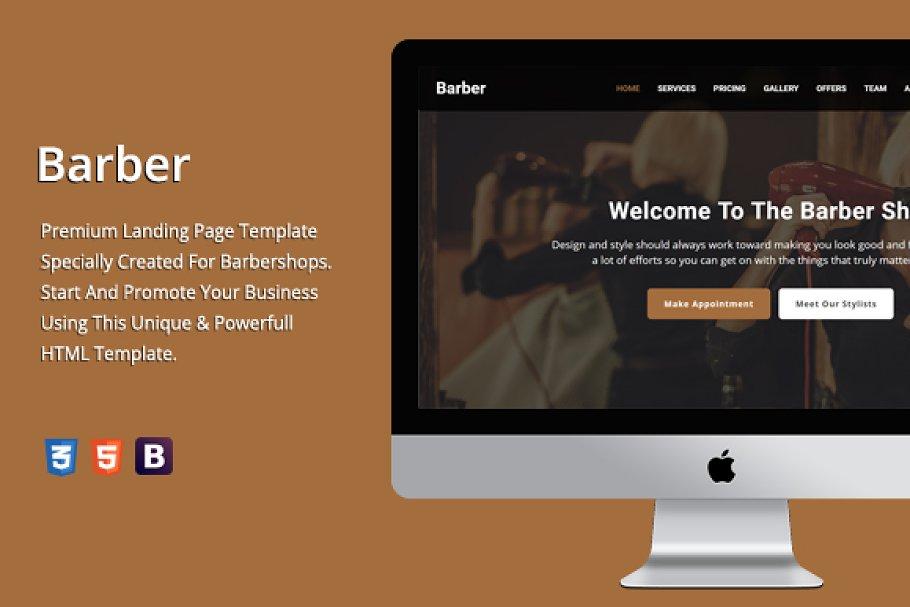 Download Barber - Premium HTML Template