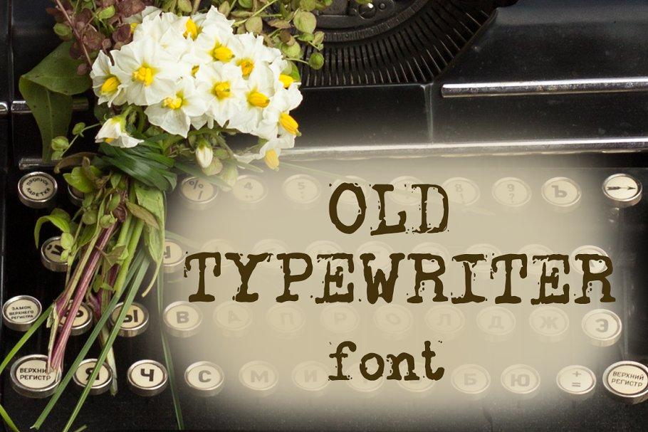 Download Old typewriter font