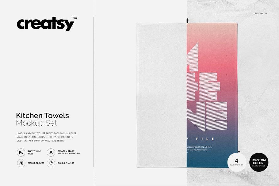 Download Kitchen Towels Mockup Set