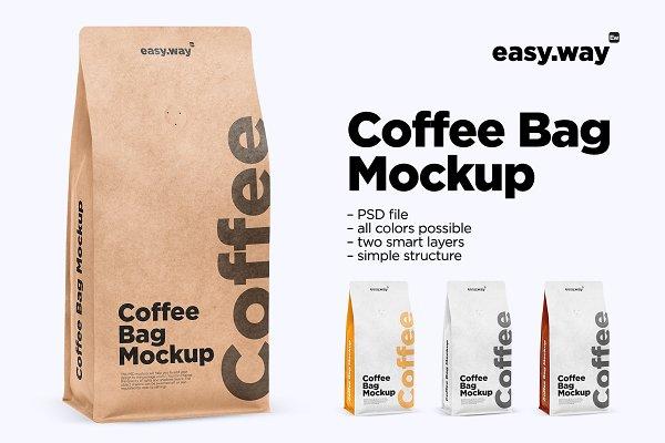 Download Paper Coffee Bag Mockup