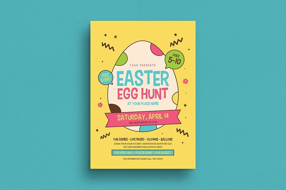 Download Easter Egg Hunt Flyer