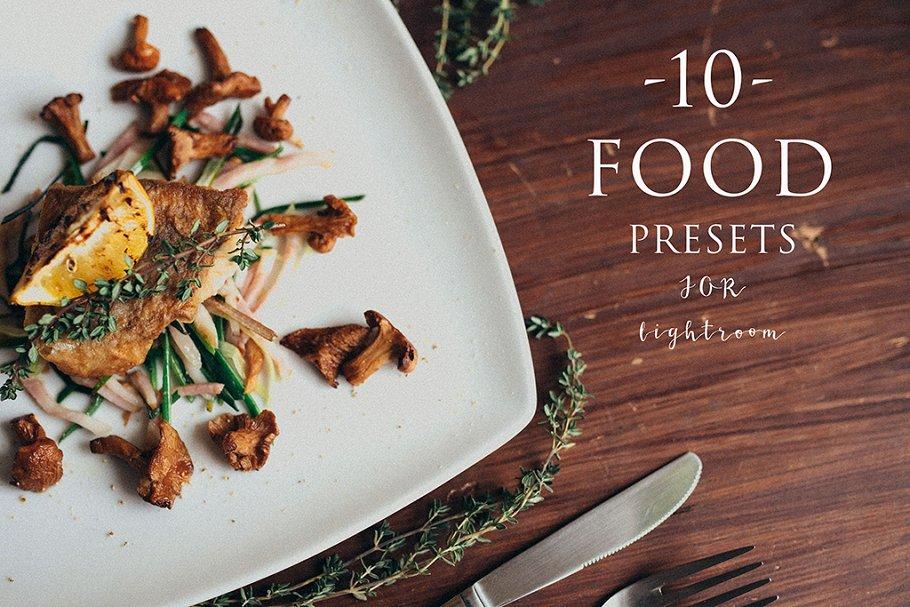 Download 10 Food presets for lightroom