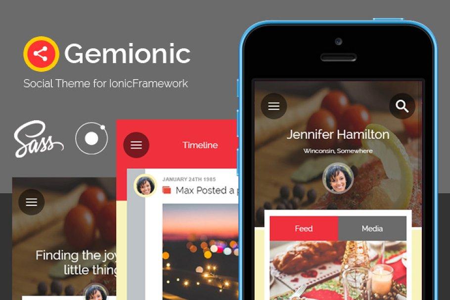 Download Gemionic - Ionic Social app theme