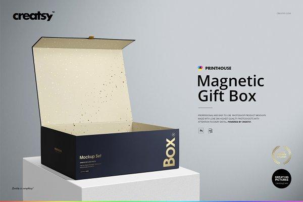 Download Magnetic Gift Box Mockup Set