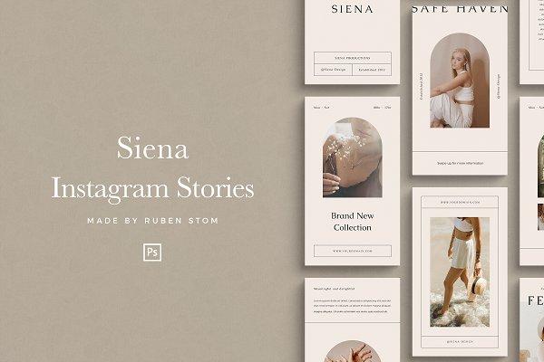 Download Siena Instagram Stories