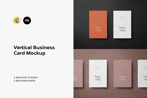 Download Vertical Business Card Mockup