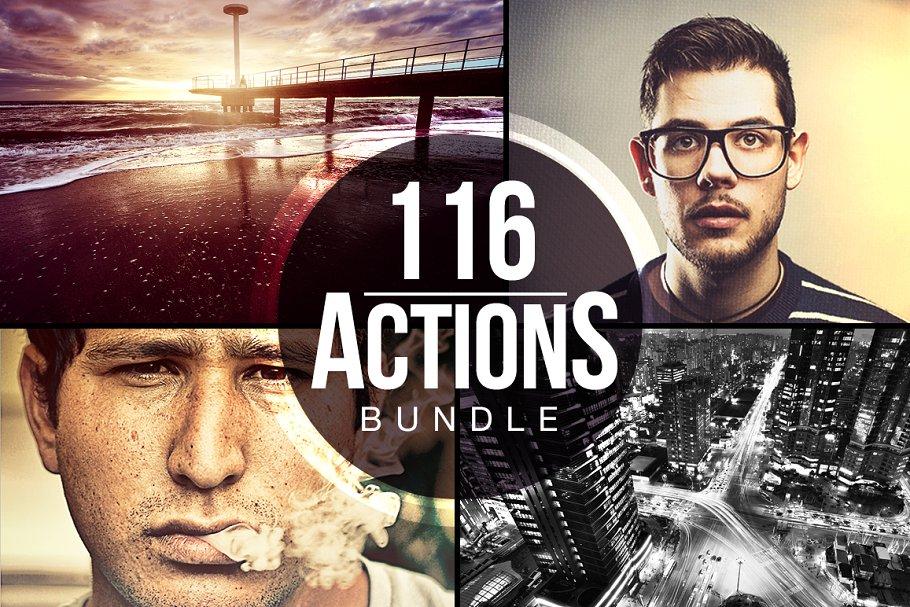 Download 116 Actions Bundle
