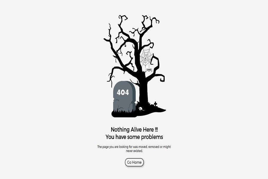 Download 404 Rip
