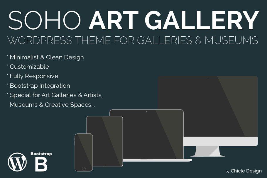 Download Soho Art Gallery - Exhibitions