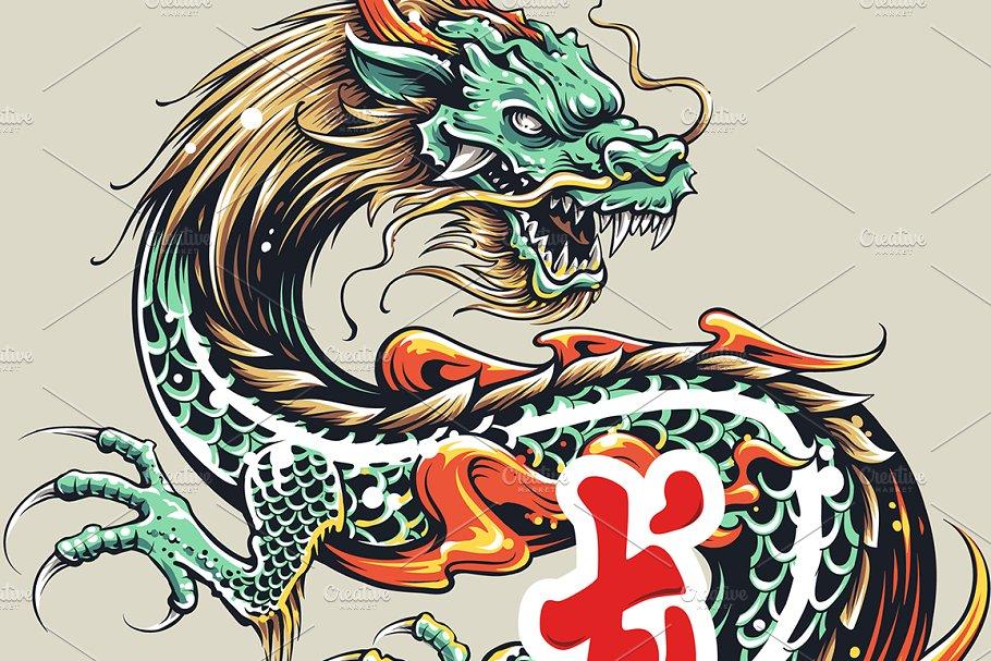 Download Tattoo Dragon   Vector Art