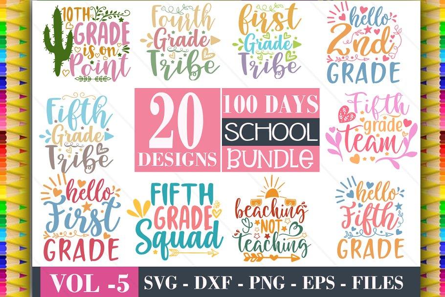 Download 20 School SVG Design Bundle Vol 2