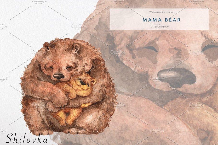 Download Mama bear. Watercolor illustration