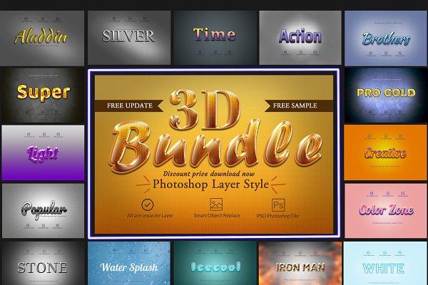 Download 3D Bundle Photoshop Layer Style 2