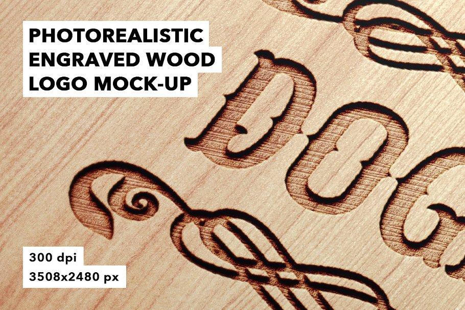 Download Engraved Wood Logo Badge Mockup