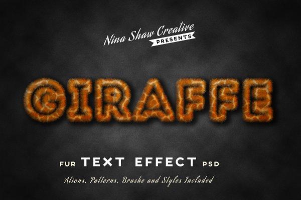 Download Fur Generator Action