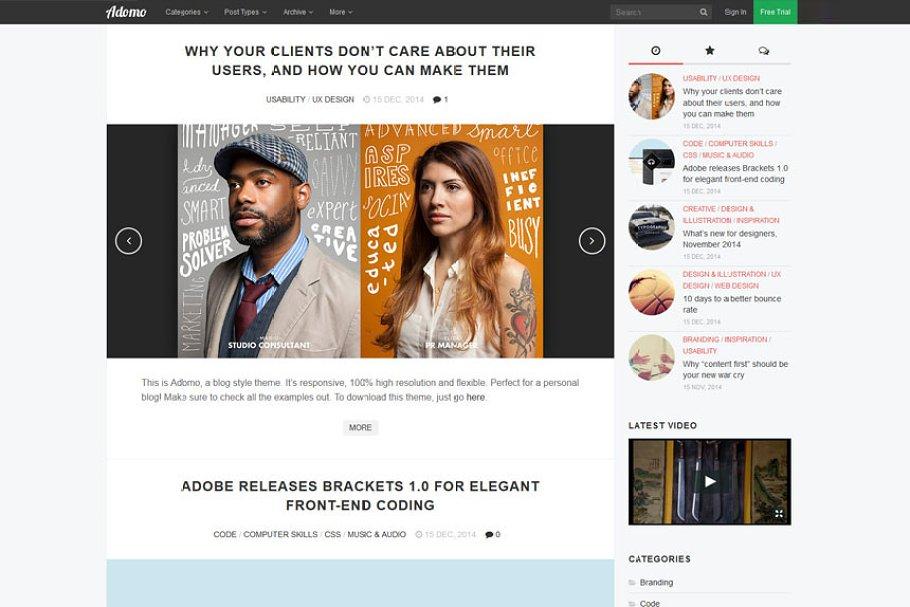 Download Adomo   Blog Template