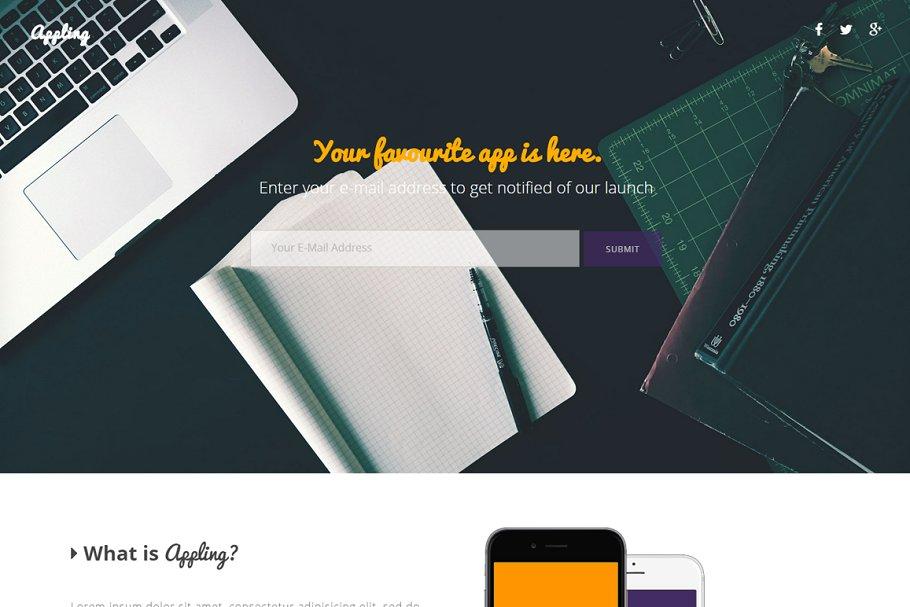 Download Appling - Landing Page