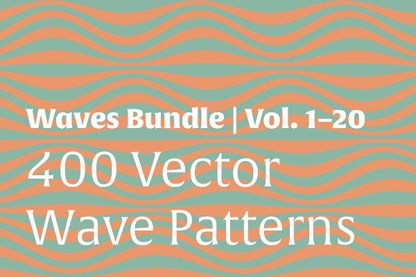 Download Waves Bundle | 400 Vector Patterns