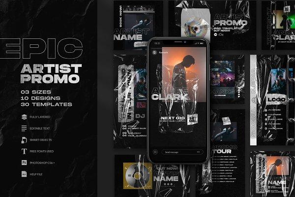 Download Epic Artist Promo - Social Templates