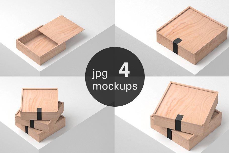 Download Wooden Boxes Mockup - 4 jpg files