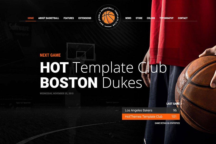 Download Hot Basketball