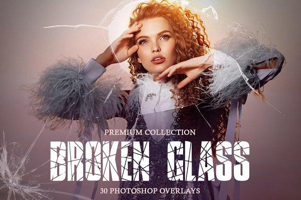 Download Broken Glass Photoshop Overlays