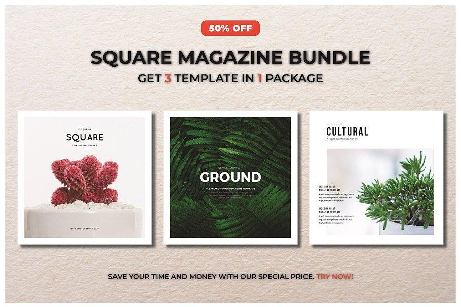 Download Square Magazine Bundle