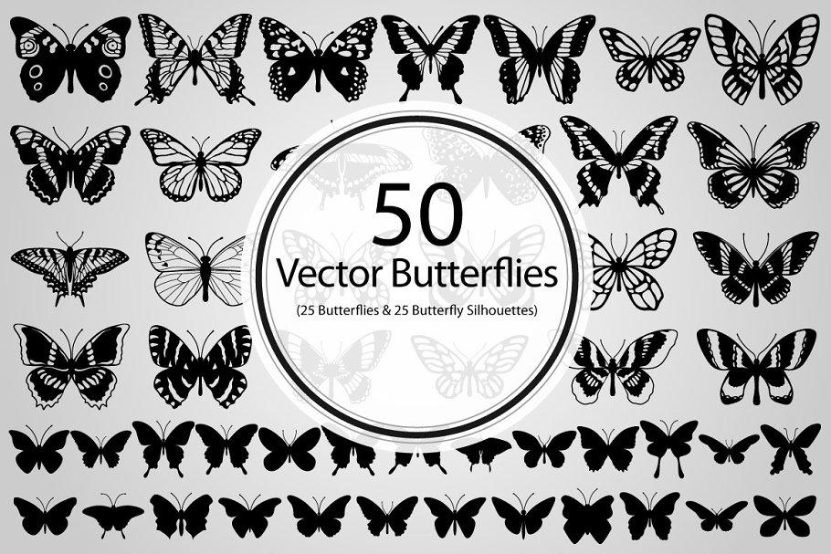 Download 50 Butterflies (Vector)