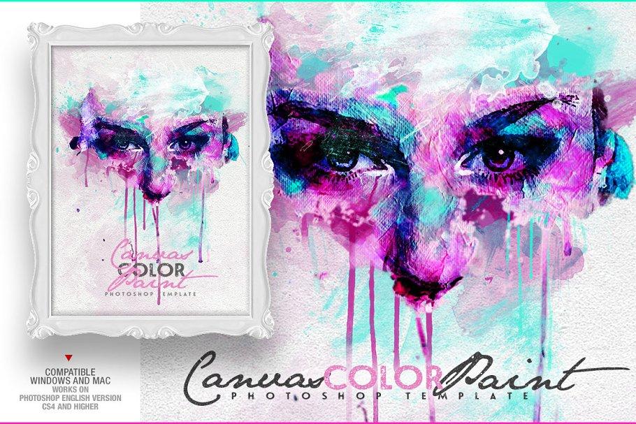 Download Canvas Color Paint Photo Template