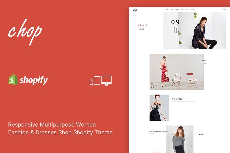 Download Chop Multipurpose Shopify Theme