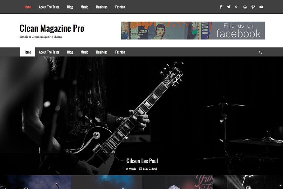 Download Clean Magazine Pro