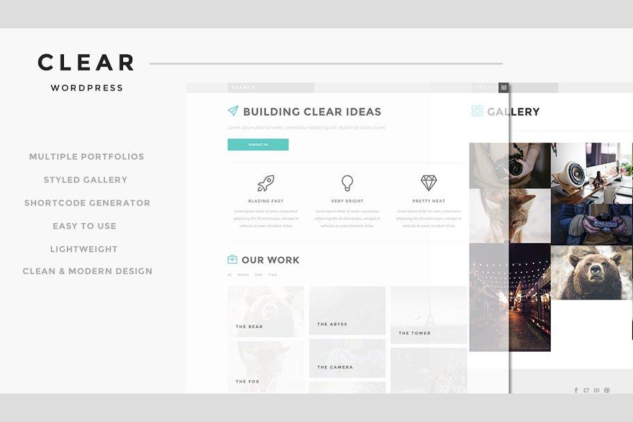 Download Clear - Responsive WordPress Theme