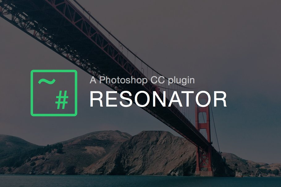 Download Resonator