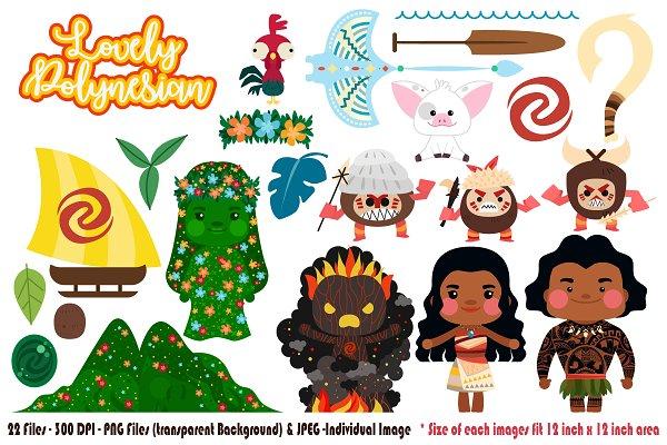 Download Lovely Polynesian Digital Clip Art