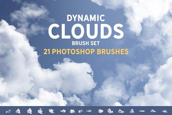 Download Dynamic Clouds Brush set