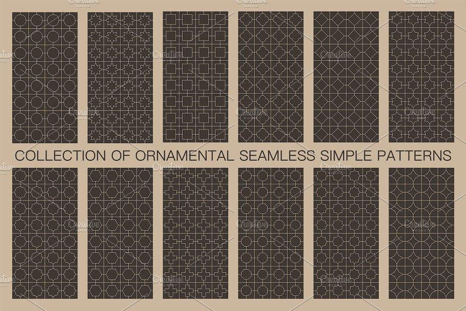 Download Seamless ornament geometric patterns
