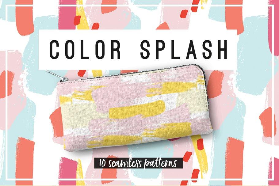 Download Color Splash Patterns