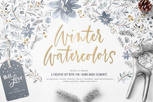 Download Winter Watercolors Kit
