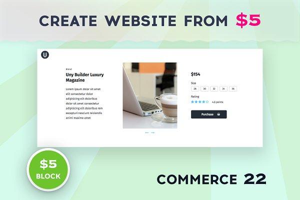 Download Uny Builder Blocks - Commerce 22